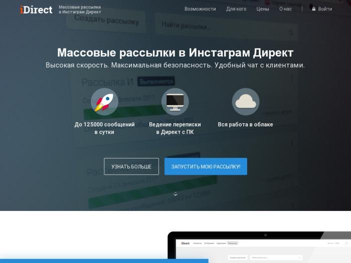 Раскрутка инстаграм сервер