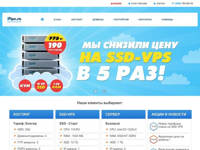 Ipipe.ru отзывы о хостинге xrumer crack 7