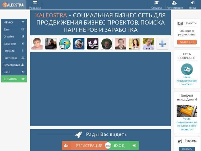 Социальные сети для Joomla 3x и Joomla 25