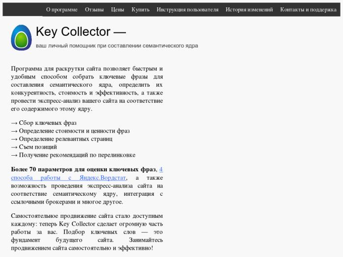 Key Collector