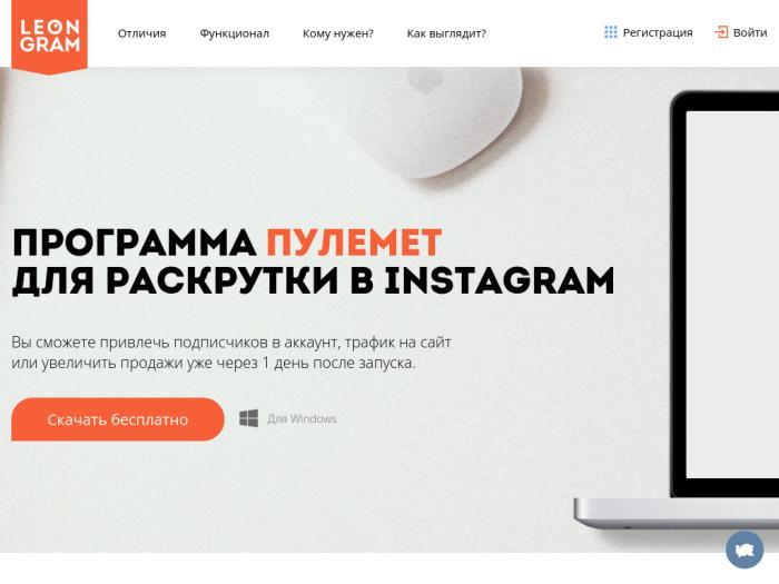 партнерская программа для инстаграм