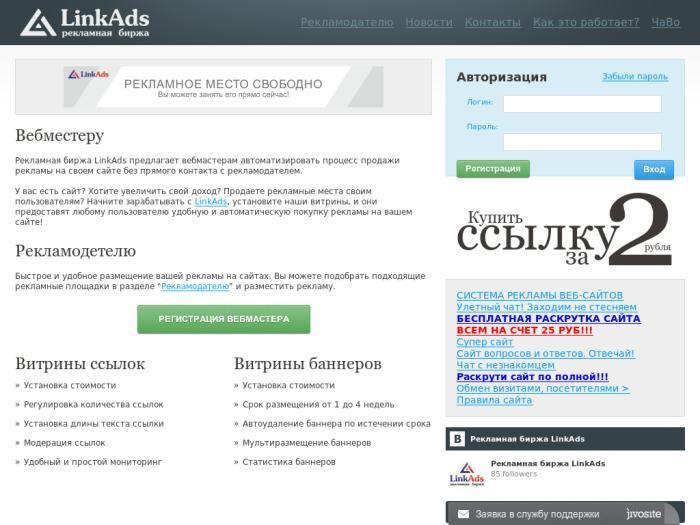 Попандер на свой сайт
