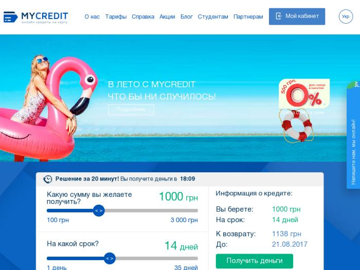 Mycredit.ua