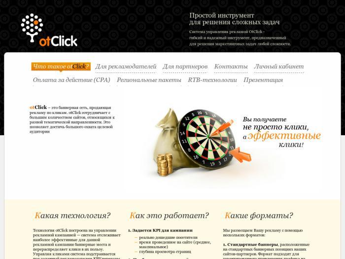 Сайт знакомств спонсоры москва 8