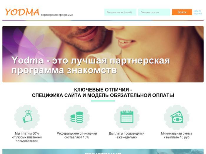 Партнерка Для Сайтов Знакомств