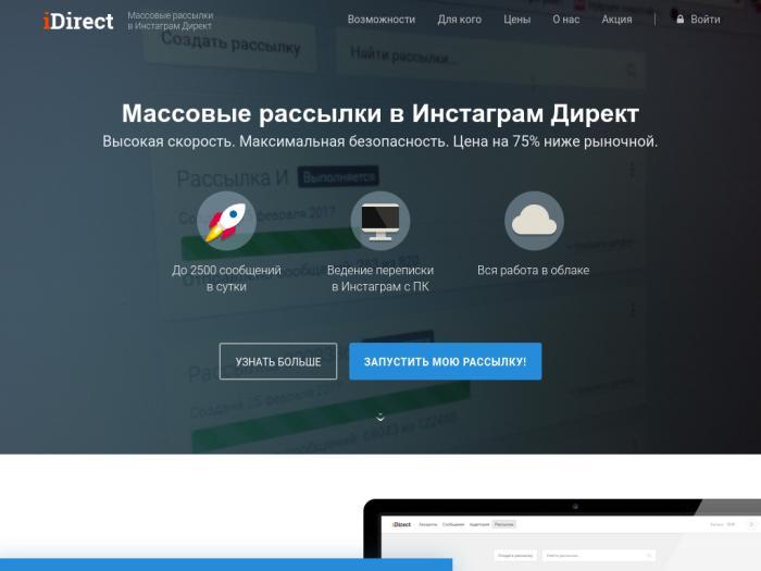 раскрутка инстаграм обзор сервисов
