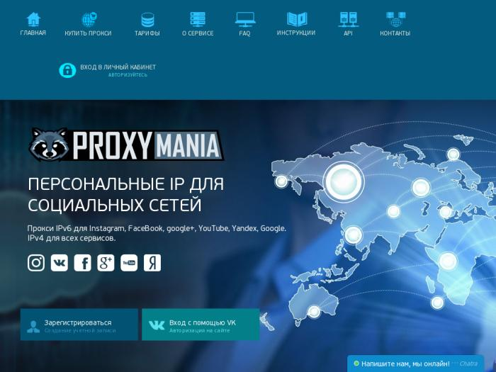 Proxy Server to play in the US