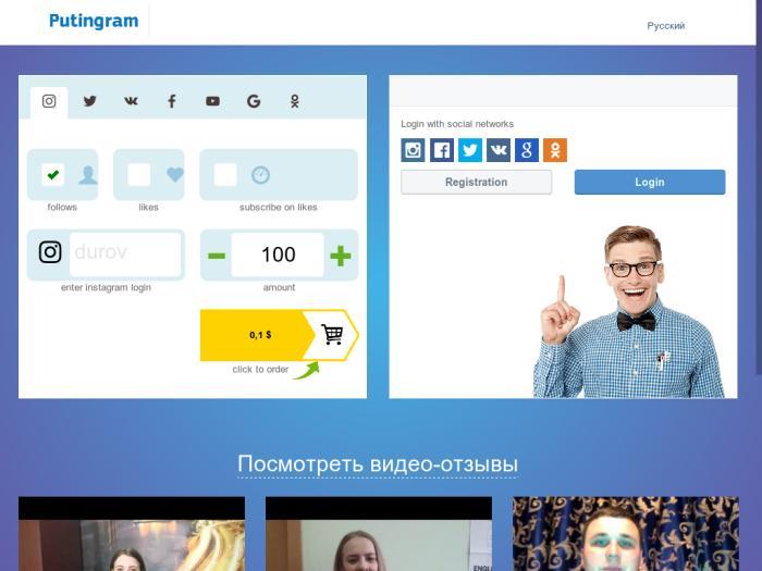 не работает инстаграм Twitter: Putingram обзор сервиса, отзывы Putingram.com