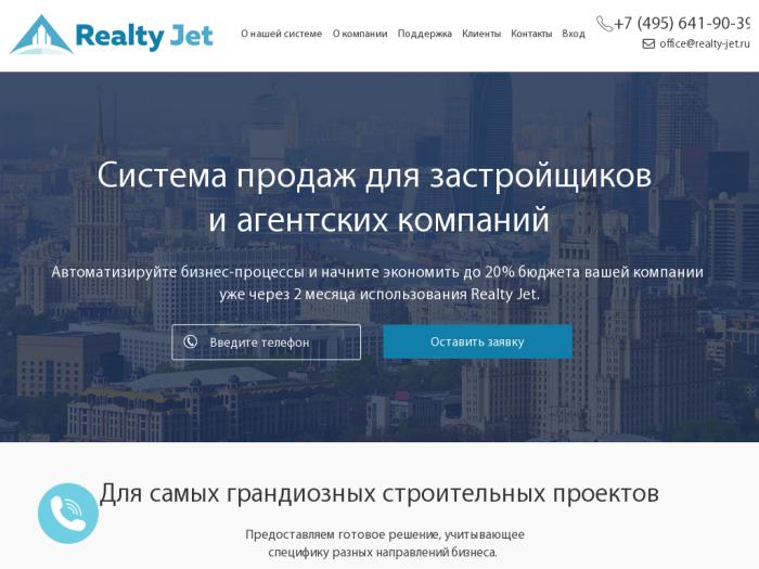 Realty-jet