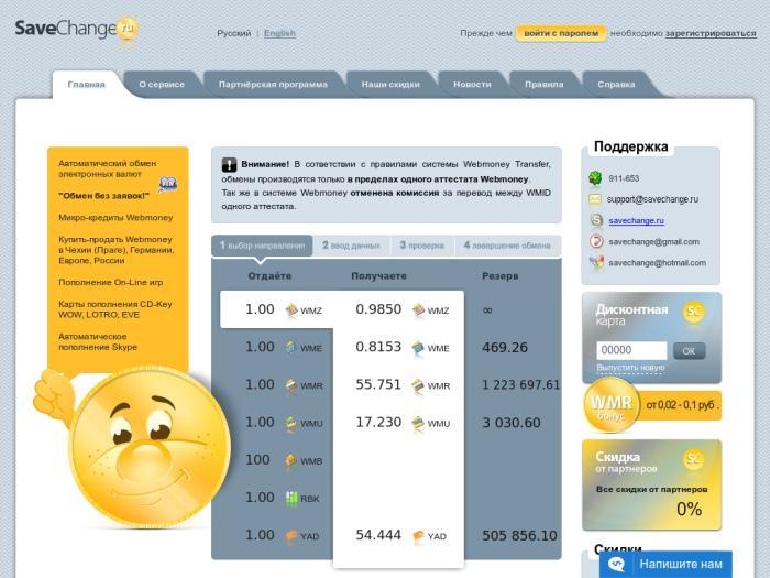 раскрутка инстаграм 50 рублей