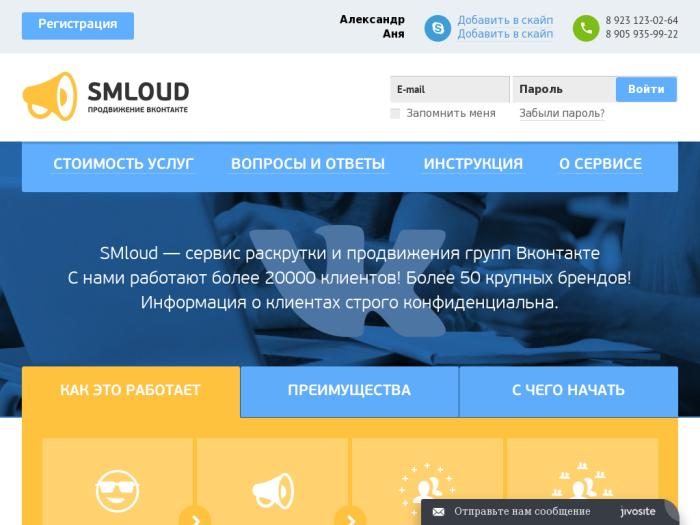 Smloud