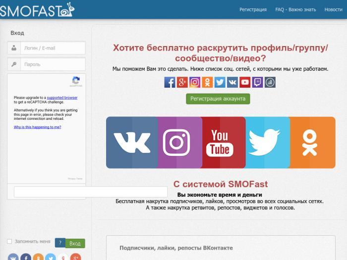 не работает инстаграм Twitter: Smofast обзор сервиса, отзывы Smofast.com