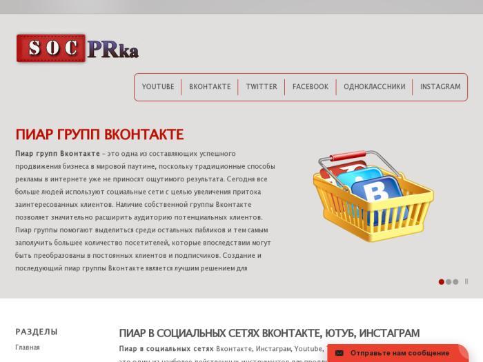 не работает инстаграм Twitter: Socprka обзор сервиса, отзывы Socprka.ru