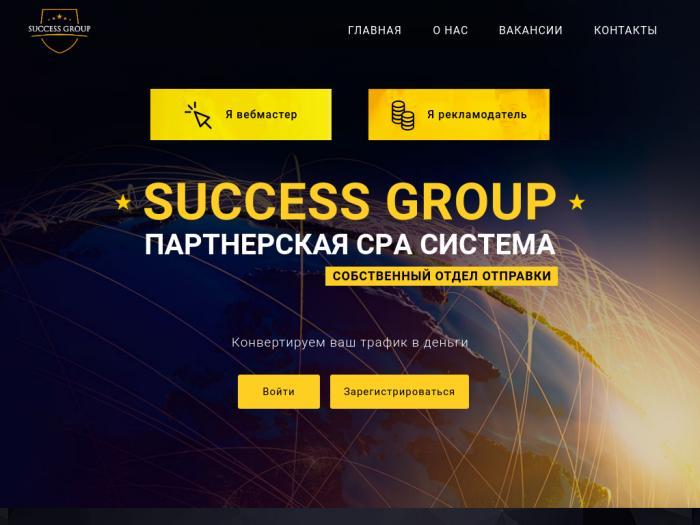 succesful certified public accountant