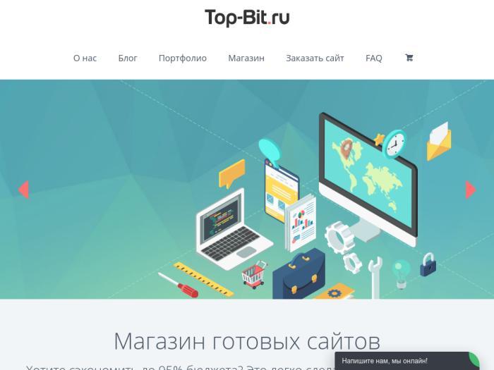 скачать Bit Torrent Ru img-1