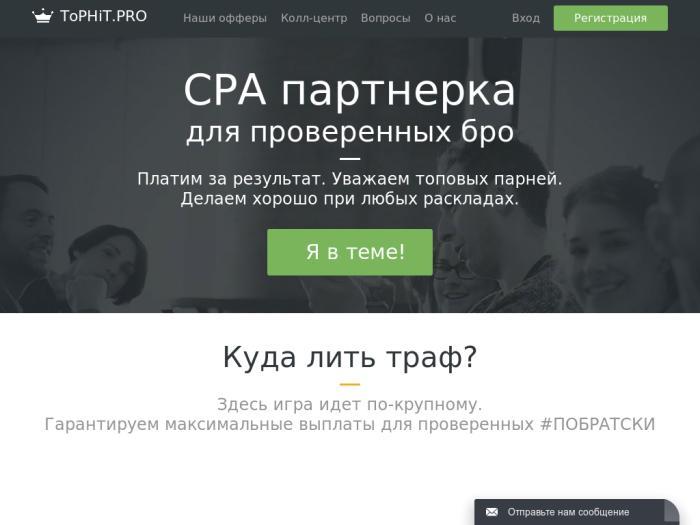 рекламные сервисы для инстаграм