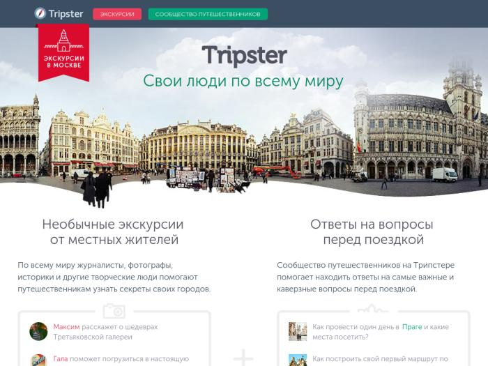 Tripster