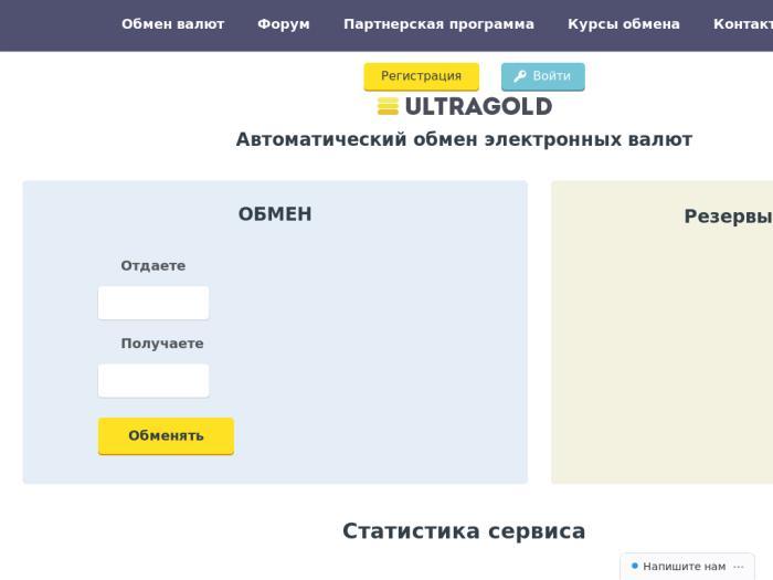 Unicreditbank курс валют - Официальный сайт
