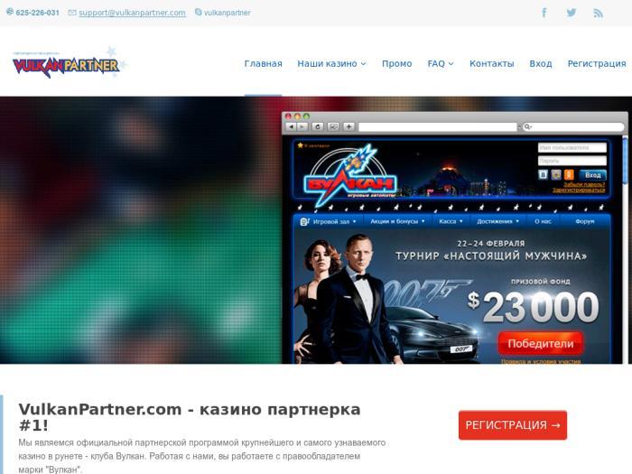 partnerskaya-programma-onlayn-kazino-otzivi