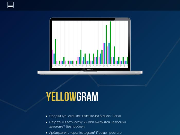 Yellowgram