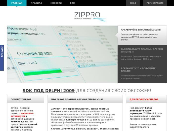 Как создать платный сайт с нуля - Компания Экоглоб