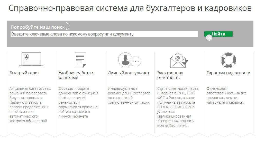 Виртуальная бухгалтерия нулевая декларация по ндфл с 2019 года
