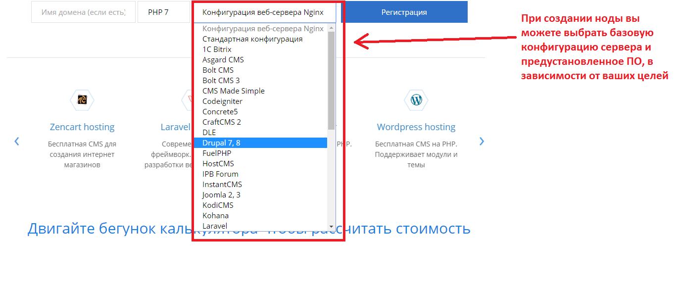 Хостинг elasticweb отзывы заказать бесплатный домен и хостинг