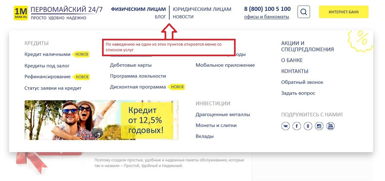 деньги кредит банки учебник 2020 лаврушин