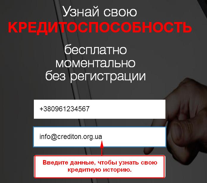 Займы без регистрации электронной почты