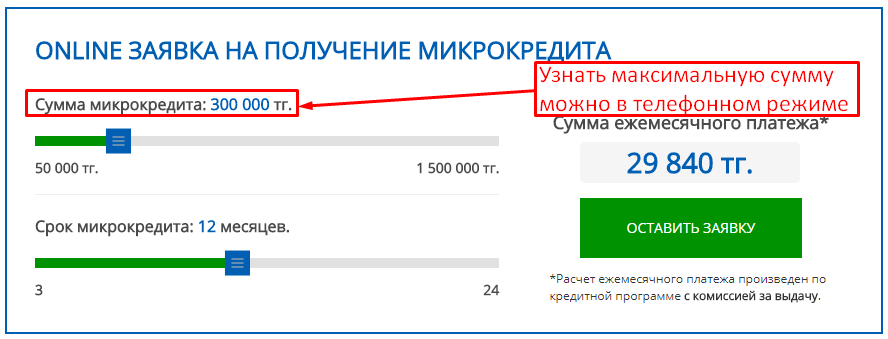 хоум кредит оплата кредита онлайн по номеру договора досрочное погашение