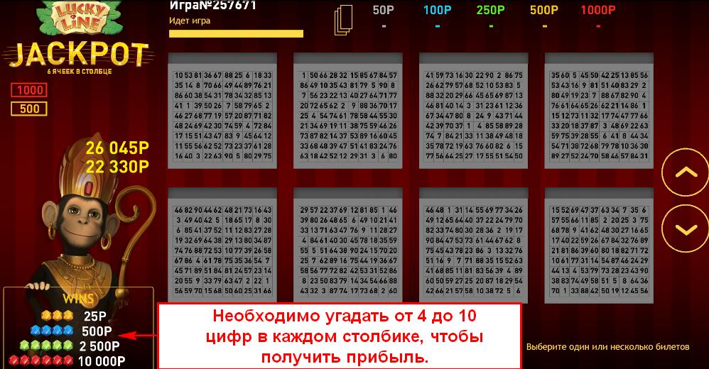 Bingoboom ru официальный сайт ставки на спорт ставок теннис