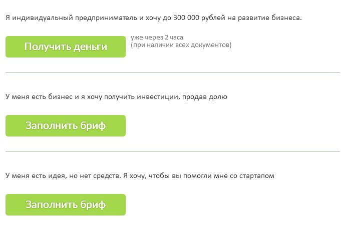 центр займов инвестиции скачать карту хоррор для майнкрафт 1.12.2 на русском