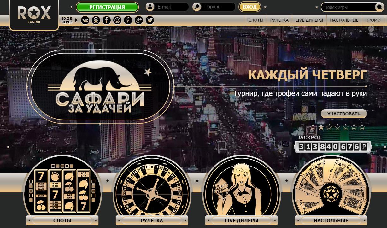 продажа игровых автоматов для казино