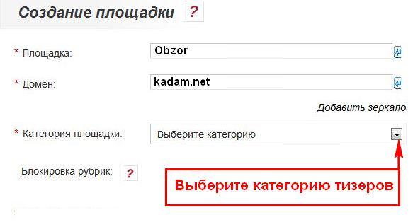 Тизерные сети для форекс как обменять биткоин в рубли