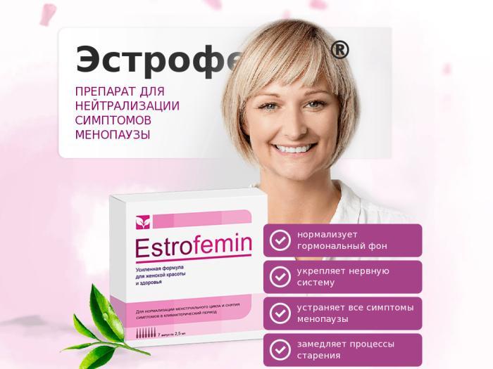 Похудение при климаксе препараты