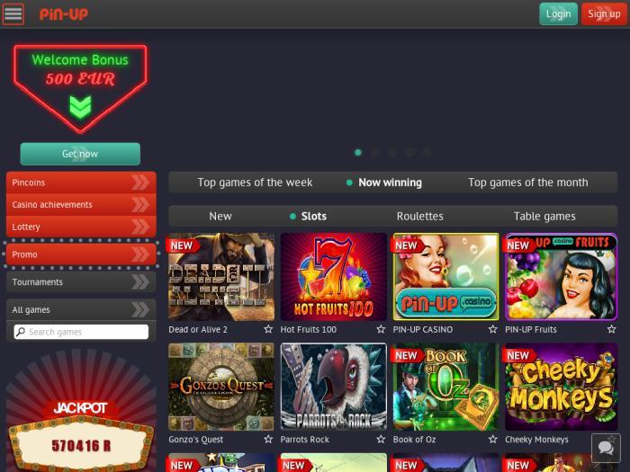официальный сайт пин ап казино официальный