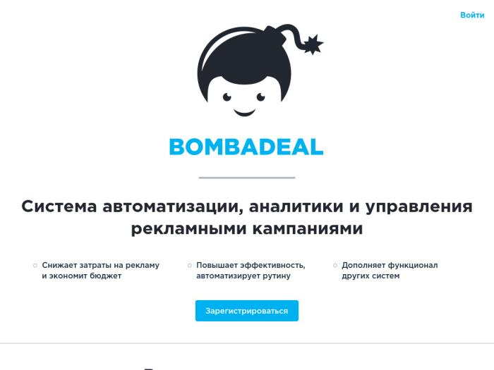 Bombadeal