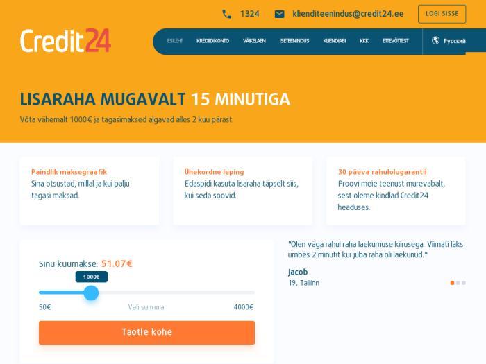 Национальный кредит автозалог номер телефона