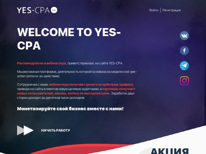 Yes-cpa