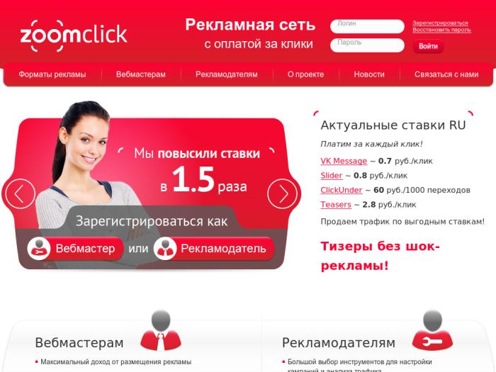 Zoomclick